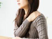 肩こり、頭痛の同時発症