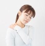 肩の痛みやコリ